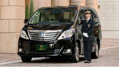 Tokyo MK Taxi- Bekijk bij het kiezen van dat de beste chauffeur Service